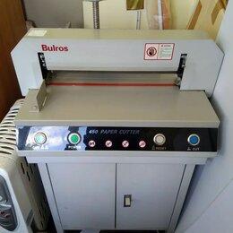 Полиграфическое оборудование - Гильотинный резак электрический  для бумаги…, 0