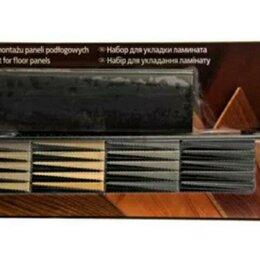 Аксессуары для укладки напольных покрытий - Клинья salag для укладки ламината (40шт в уп.), 0