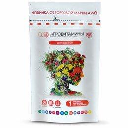 Сельское хозяйство - Универсальные агровитамины AVA 4607016030777, 0