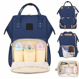Сумки для мам - Сумка-рюкзак для мам , 0