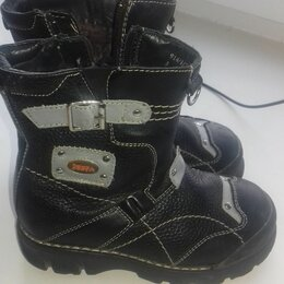 Сапоги, полусапоги - Обувь для мальчиков, 0