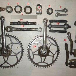 Прочие аксессуары и запчасти - Велозапчасти от ретро велосипедов, 0