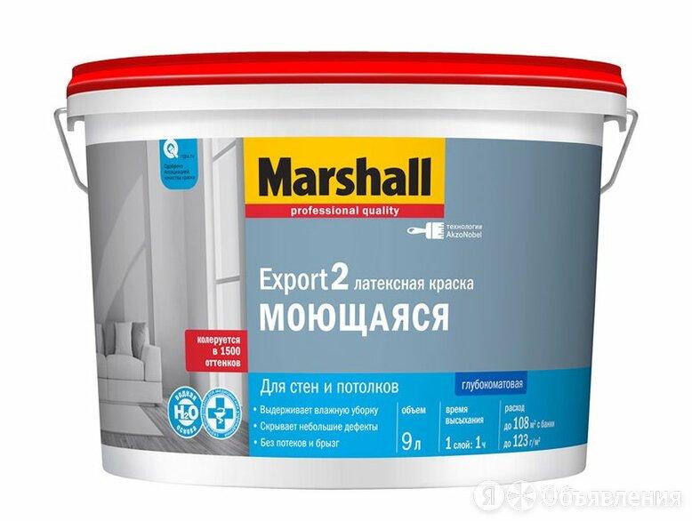 """Краска В/Э """"Marshall"""" """"Export 2"""" bs BW 9л по цене 2420₽ - Краски, фото 0"""