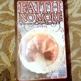 Видеофильмы - Faith No More Video Croissant VHS, 0