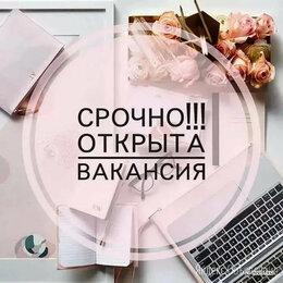 """Продавцы и кассиры - Продавец в Ювелирную сеть """"Аквамарин"""", 0"""