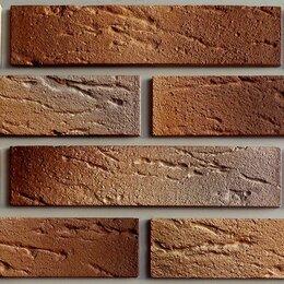 Облицовочный камень - Кирпич, 0