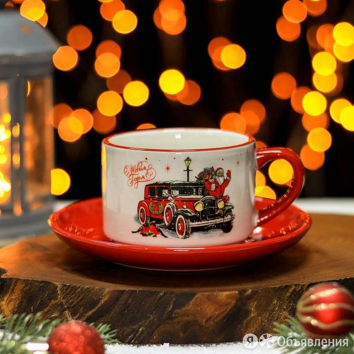 Чайная пара Доляна 'С Новым годом', чашка 210 мл, блюдце d15 см по цене 513₽ - Кружки, блюдца и пары, фото 0