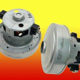 Аксессуары и запчасти - Мотор пылесоса Samsung 2200W, H-119мм, Ø135мм. VAC047UN.R., 0