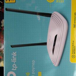 Оборудование Wi-Fi и Bluetooth - Домашний wi-fi роутер, 0