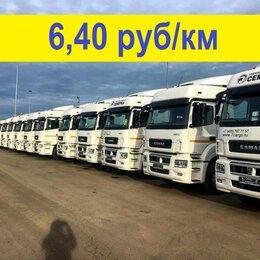 Водители - Водитель категории Е (Ульяновск), 0