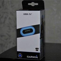 Пульсометры и шагомеры - Garmin HRM-Tri (новый), 0