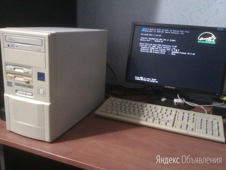 Celeron 333Mhz/96Mb/1.6Gb/Ati Rage Pro/AT по цене 4990₽ - Настольные компьютеры, фото 0