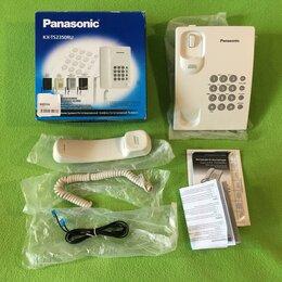 Проводные телефоны - Телефон проводной Panasonic KX-TS2350RUW, 0