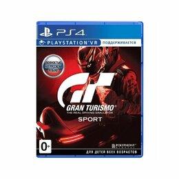 Игровые приставки - PS4 Gran Turismo Sport, 0