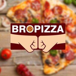 Повара - Мастер пиццы ( пиццамейкер), 0
