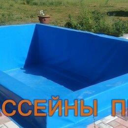 Бассейны - Бассейн из ПВХ ткани, 0