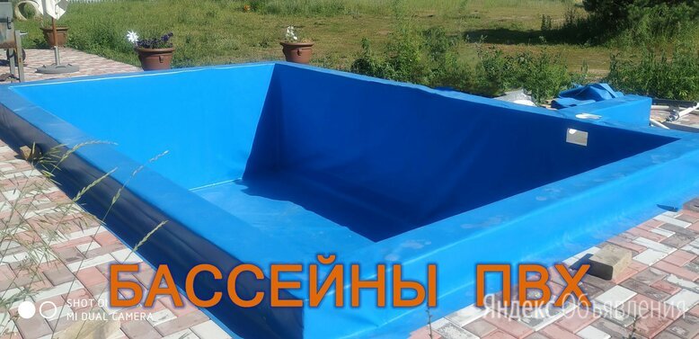 Бассейн из ПВХ ткани по цене 15000₽ - Бассейны, фото 0