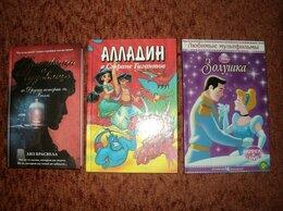 Детская литература - Книги Walt Disney, 0