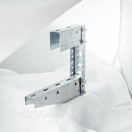 Кабеленесущие системы - Кронштейны для монтажа кабельных лотков, 0