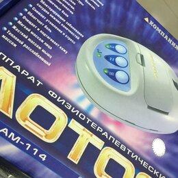 Устройства, приборы и аксессуары для здоровья - Аппарат физиотерапевтический лотос модель ам-114, 0