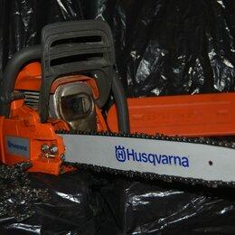 Электро- и бензопилы цепные - Бензопила Husqvarna 120 Mark II + цепь 9678619-07, 0