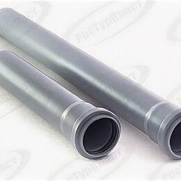Металлопрокат - Труба с раструбом  40*1000 1,8мм РТП, 0