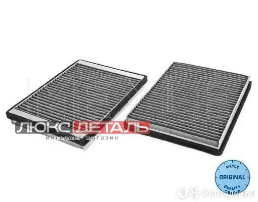 MEYLE 3123200004S Фильтр салона угольныйк/кт 2шт  по цене 1312₽ - Отопление и кондиционирование , фото 0