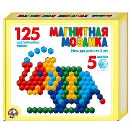 Мозаика - Мозаика магнитная шестигранная, 5 цветов, 125 элементов, 0
