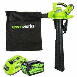 Воздуходувки и садовые пылесосы - Воздуходув-Пылесос аккумуляторный Greenworks GD40BVK6С ,40v , бесщ. АКБ 6АЧ И ЗУ, 0