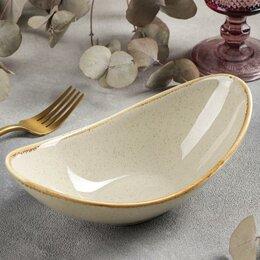 Блюда, салатники и соусники - Салатник 'Опал', 19,5x10,5x7,5 см, цвет бежевый, 0