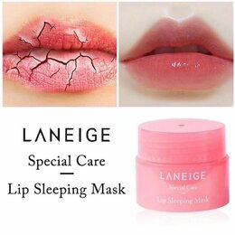 Для губ - Ночная маска для губ laneige lip sleeping mask,mini,5мл, 0