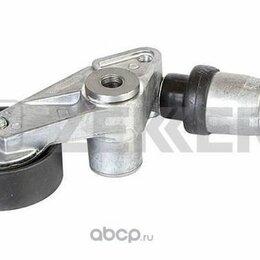 Спецтехника и навесное оборудование - 6652000273 натяжитель приводного ремня с роликом, 0