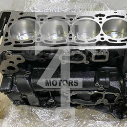 Двигатель и топливная система  - Шорт Блок CBFA CCTA CCT Passat Audi A5 Q5 Q3 Tiguan Golf Octavia 2.0, 0