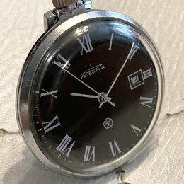 Карманные часы - Часы Ракета карманная, 0