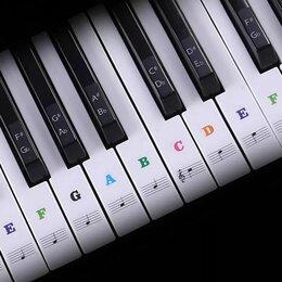 Аксессуары и комплектующие - Ноты для Пианино&Синтезатор,наклейки (Цветные), 0