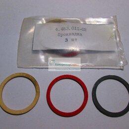 Аксессуары, запчасти и оснастка для пневмоинструмента - Прокладка 4.483.011 02  для воздушного компрессора, 0