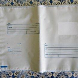 Конверты и почтовые карточки - Конверт почтовый полиэтиленовый с клапаном. , 0