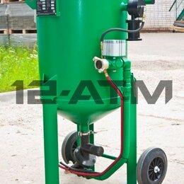 Производственно-техническое оборудование - Пескоструйный аппарат ВМЗ, 0