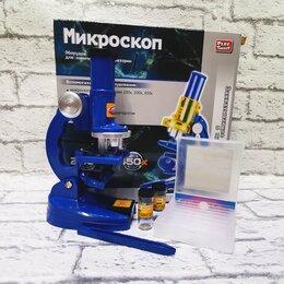 """Детские микроскопы и телескопы - Микроскоп """"Биология"""" с подсветкой, цвет синий, 0"""