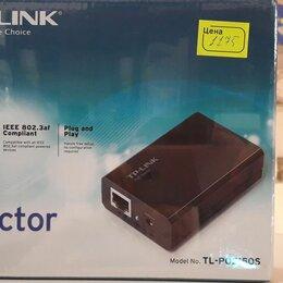 Сетевые карты и адаптеры - Сетевой адаптер TP-LINK TL-POE150S , 0