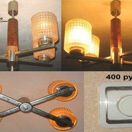 Люстры и потолочные светильники - Люстра хрустальная+диммер,плафоны, 0