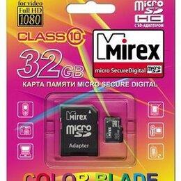 Карты памяти - Карта памяти microSDHC 32GB class10 MIREX с адаптером, 0