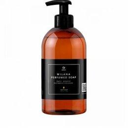 Мыло - Milana Oud Rood, мыло жидкое парфюмированное., 0
