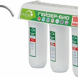Фильтры для воды и комплектующие - Фильтр воды Гейзер Ультра Био 411 (для мягкой воды) 66026, 0
