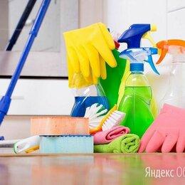 Уборщицы - Уборщица служебных помещений, 0