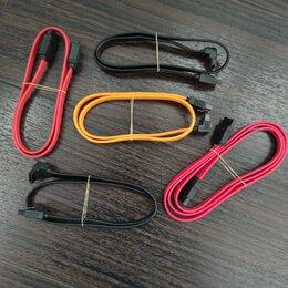 Компьютерные кабели, разъемы, переходники - Кабель (шлейф) SATA 0,5 - 0,9 м, 0