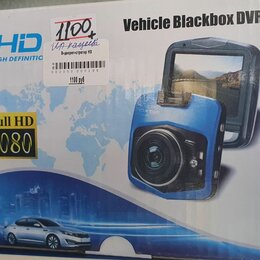 Видеорегистраторы - Vehicle blackbox dvr full hd 1080 , 0