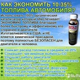 Масла, технические жидкости и химия - Присадка mpg boost , 0