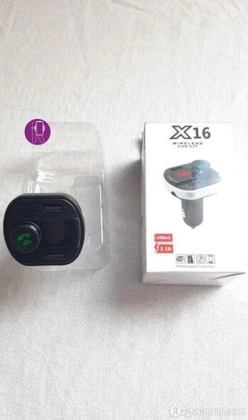 FM модулятор X16 по цене 450₽ - Автоэлектроника и комплектующие, фото 0