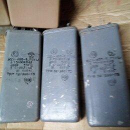Радиодетали и электронные компоненты - Конденсатор 10мкф   300в пусковой  МБГО-2  , 0